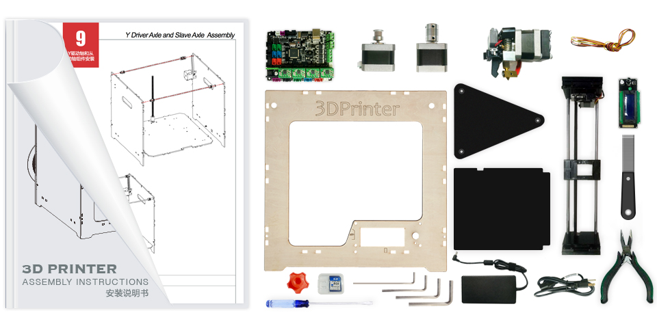 3DPrinter Kit Kit, MBot 3DPrinter Kit | MBot 3D Printer by